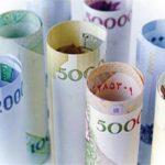 تومان رسما پول ایران شد ,خداحافظی با ریال