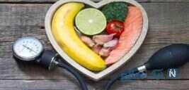 کنترل طبیعی فشارخون با تغذیه مناسب در منزل