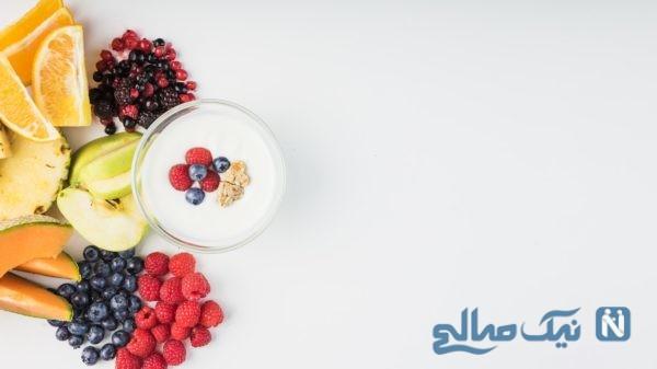 ماست را نباید با این میوه ها مصرف کنید!