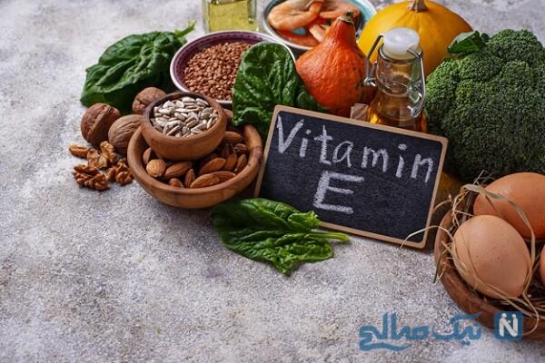 کدام میوه ها دارای ویتامین E می باشند؟!