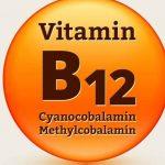 کمبود دریافت ویتامین ب ۱۲ چه ضررهایی برای بدن دارد؟!