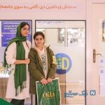 برای اولین بار در ایران ، سنجش رایگان ویتامین D توسط برند اویلا