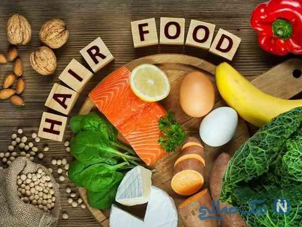 موثرترین غذاهای تقویت کننده مو را بشناسید