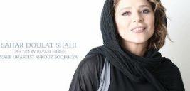 تیپ خانم بازیگر بهعنوان داور جشنواره دبی