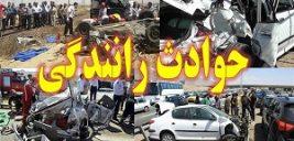 واژگونی اتوبوس در جاده تبریز-زنجان | ۴ کشته و ۲۴ مصدوم