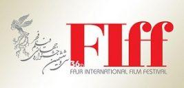 تیپ خاص آناهیتا افشار بازیگر «ویلاییها» در جشنواره جهانی فیلم فجر