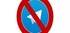 پست اینستاگرامی جدید رئیس جمهور درباره فیلتر نشدن تلگرام