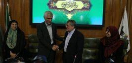 محمد علی افشانی شهردار جدید تهران سوگند یاد کرد.
