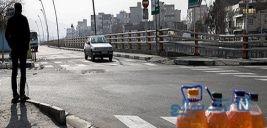 بنزین فروشی های عجیب در خیابان های تهران