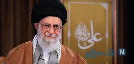 نامگذاری سال ۹۸ توسط رهبر انقلاب اسلامی