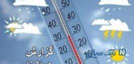 کاهش دمای هوای استان ها در بهار و توصیه های هواشناسی