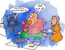 اس ام اس و جوک های خنده دار ماه رمضان