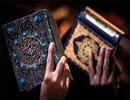 اس ام اس شب بیست و سوم ماه رمضان
