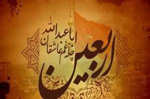 اس ام اس های اربعین حسینی ، چهل غروب غمگین از تلخ ترین حادثه تاریخ