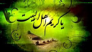 اس ام اس های شهادت امام حسن مجتبی (ع)