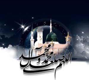 اس ام اس تسلیت ایام سوگواری حضرت رسول اکرم ، آخرین پیامبر الهی