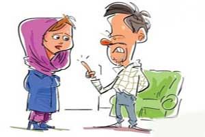 پیامک و جوک های جدید و خنده دار زن و شوهری ، جدی نگیرید!