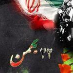 اس ام اس تبریک یوم الله 22 بهمن