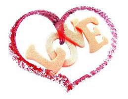 اس ام اس قلب عاشقانه