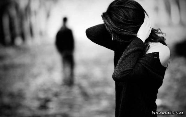 اس ام اس زیبا و غم انگیز تنهایی