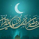 اس ام اس ماه مبارک رمضان ۹۶