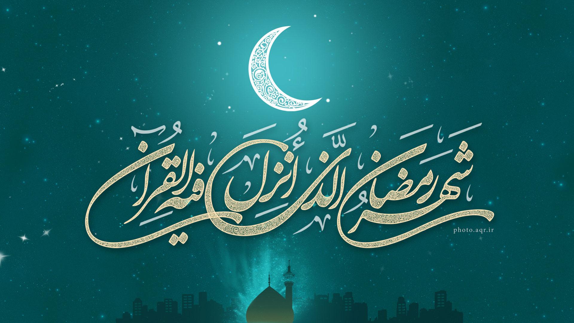 Image result for رمضان مبارك
