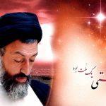 جملات زیبا از آیت الله دکتر بهشتی