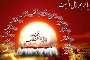 پیامک تبریک تولد امام حسن