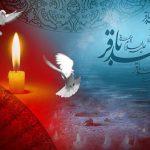 اس ام اس اشعار شهادت امام محمد باقر علیه السلام