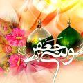 اس ام اس تبریک ولادت امام موسی کاظم(ع)