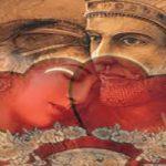 سپندارمذگان روز عشق ایرانی