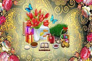 اس ام اس عید نوروز