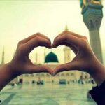 اس ام اس زیبا برای تبریک عید مبعث