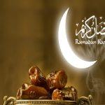 اس ام اس تبریک حلول ماه مبارک رمضان