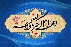 اس ام اس ویژه برای تبریک عید فطر