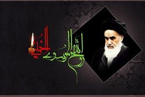 اس ام اس ویژه رحلت امام خمینی