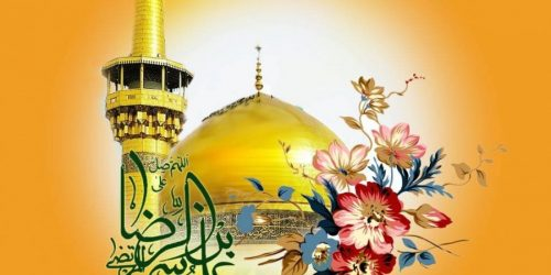 اس ام اس تولد امام رضا