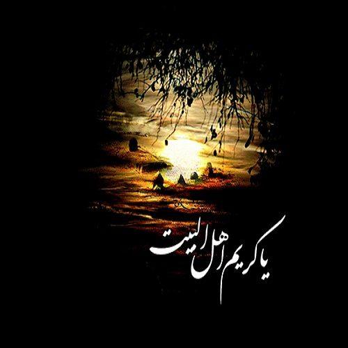 اس ام اس و پیامک شهادت امام حسن مجتبی (ع)