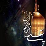 مجموعه پیامک و اس ام اس شهادت امام رضا (ع)
