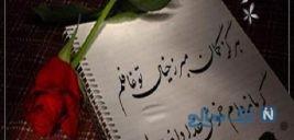 اس ام اس اشعار عاشقانه و زیبا