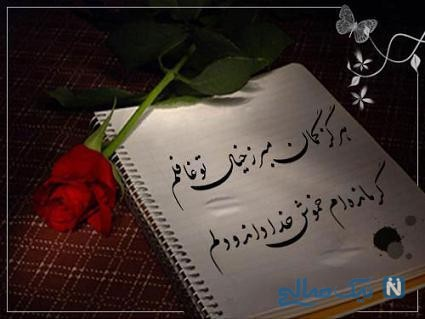اس ام اس اشعار عاشقانه
