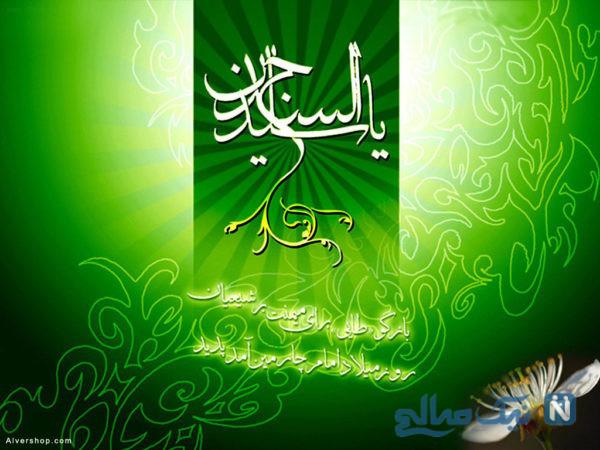 اس ام اس تبریک میلاد امام سجاد