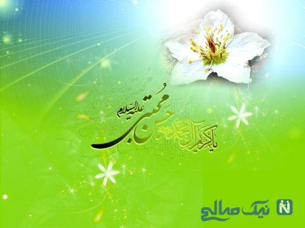 مجموعه اس ام اس ولادت امام حسن مجتبی