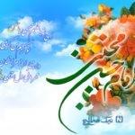 اس ام اس ولادت امام حسن مجتبی (ع)