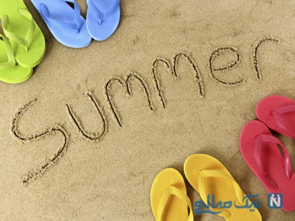 اس ام اس فصل تابستان