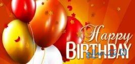 تبریک تولد دوست | دوست خوبم تولدت مبارک