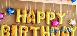 تبریک تولد مادر | مامان جونم تولدت مبارک