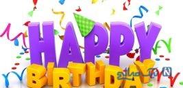 تبریک تولد پدر | پدر عزیزم تولدت مبارک