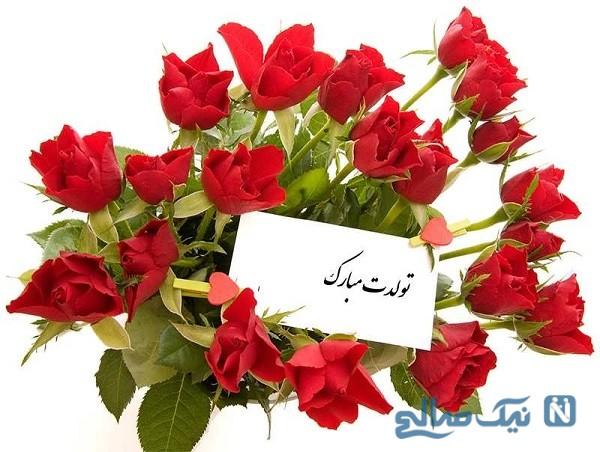 پیام تبریک تولد رسمی