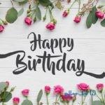پیام تبریک تولد رسمی و محترمانه با جملات زیبا و دلنشین